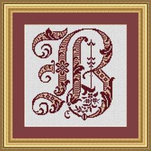 """Letter B """"Bordeaux"""""""
