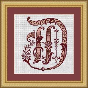 """Letter D """"Bordeaux"""""""
