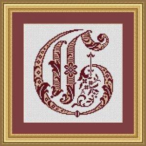 """Letter G """"Bordeaux"""""""