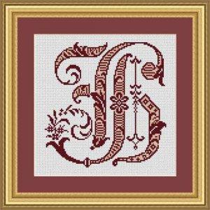 """Letter H """"Bordeaux"""""""