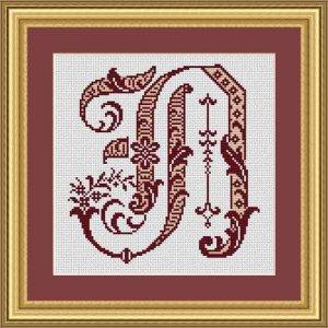 """Letter N """"Bordeaux"""""""