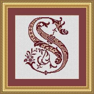 """Letter S """"Bordeaux"""""""