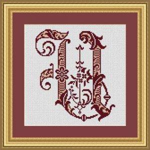 """Letter U """"Bordeaux"""""""