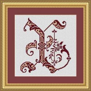 """Letter X """"Bordeaux"""""""