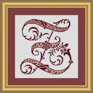 """Letter Z """"Bordeaux"""""""