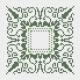 Symmetrical Motif