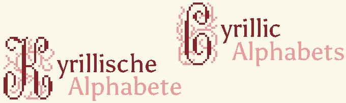 Kyrillische Alphabete